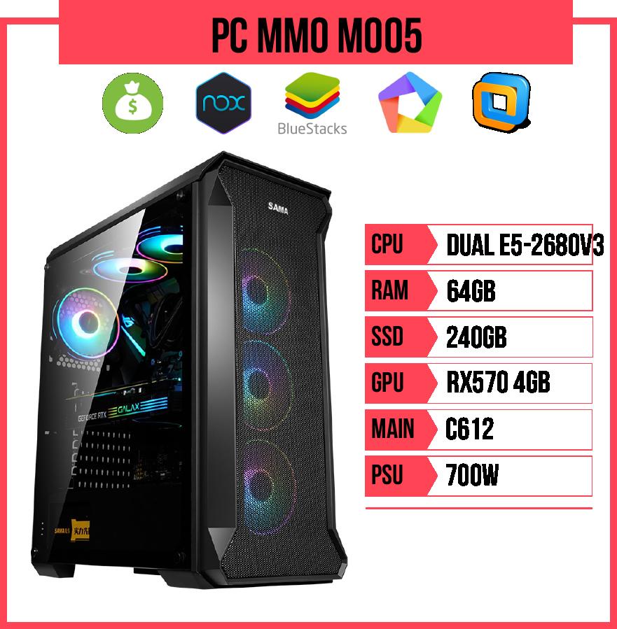 PC MMO M005 (Dual E5-2680v3/C612/64GB RAM/240GB SSD/RX570 4GB/700W)