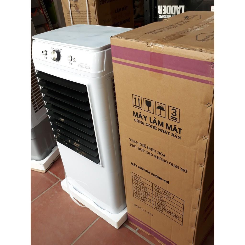 Vỏ hộp của quạt điều hòa hơi nước fujitsuYSK-L301F 40L
