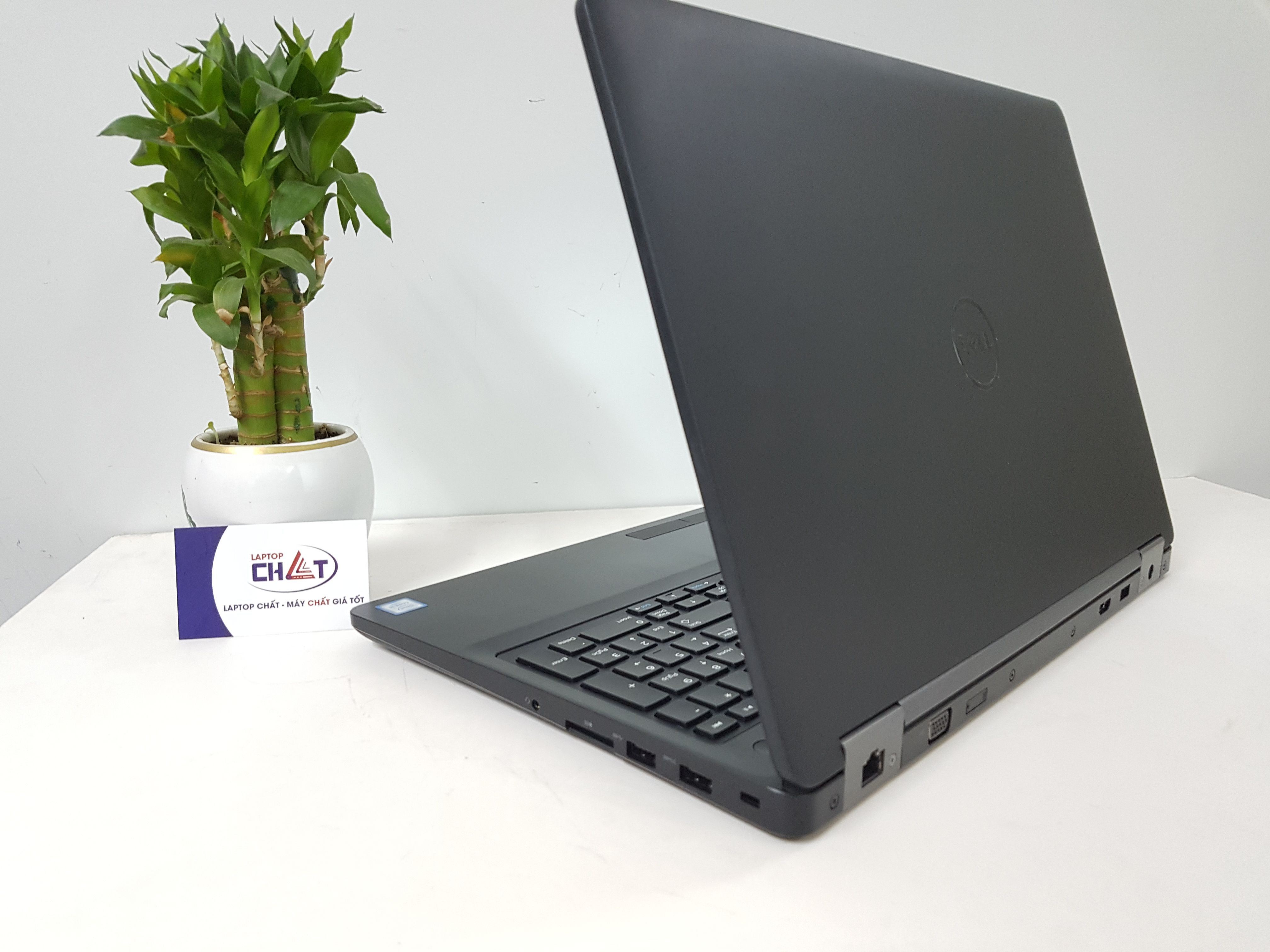 Dell Latitude E5570 i7